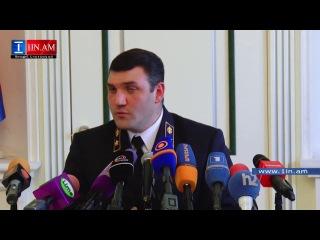 Генеральный прокурор Армении Геворг Костанян дал пресс-конференцию 25 июня 2014 года