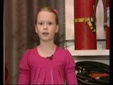 Черток Елизавета (9 лет) рассказывает о пожарно-прикладном спорте