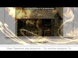 «С моей стены» под музыку OST Неоспоримый 3 - Mike Shinoda (Fort Minor. feat)  - Remember The Name. Picrolla