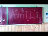 amili от сестёр -криминалисток