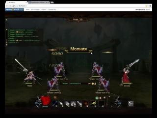 Demon Slayer 55 Lvl ��� | ������  GMR1:����������|Onli VIP