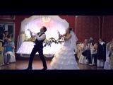 супер танец молодожёнов на свадьбе
